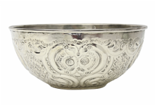 Moroccan Hammam Bowl Vintage made of Silver Maillechort Hand Engraved Large 19.5cm 7.7'' (Ref HB37)